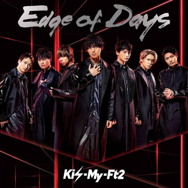 Kis-My-Ft2 Edge of Days (通常盤)