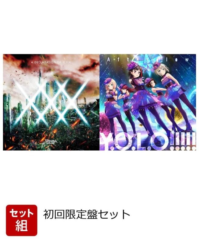 RAISE A SUILEN、Afterglow 【2形態同時購入特典】A DECLARATION OF ××× (初回限定盤)&Y.O.L.O!!!!! (初回限定盤) (特典Blu-ray付き)