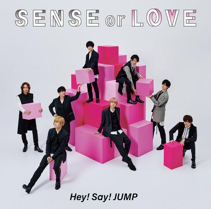 【予約】SENSE or LOVE (通常盤)