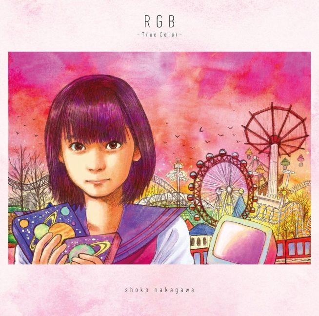 中川翔子 【楽天ブックス限定先着特典】RGB 〜True Color〜 (完全生産限定盤 CD+DVD+グッズ) (オリジナルマスキングテープ付き)