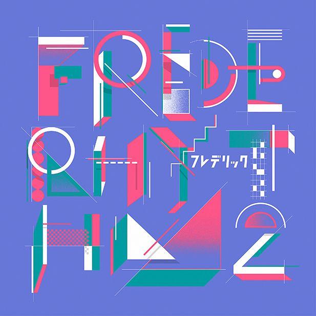 フレデリック フレデリズム2 (初回限定盤 CD+DVD)