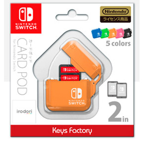 Nintendo Switch CARD POD for Nintendo Switch オレンジ