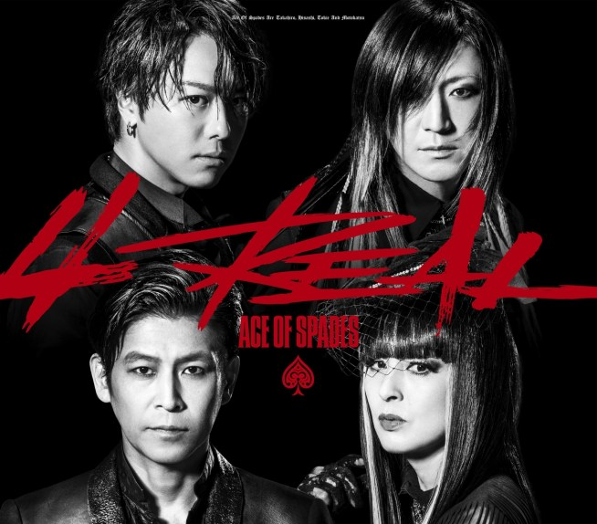 ACE OF SPADES 【先着特典】4REAL (CD+2DVD) (B2ポスター付き)
