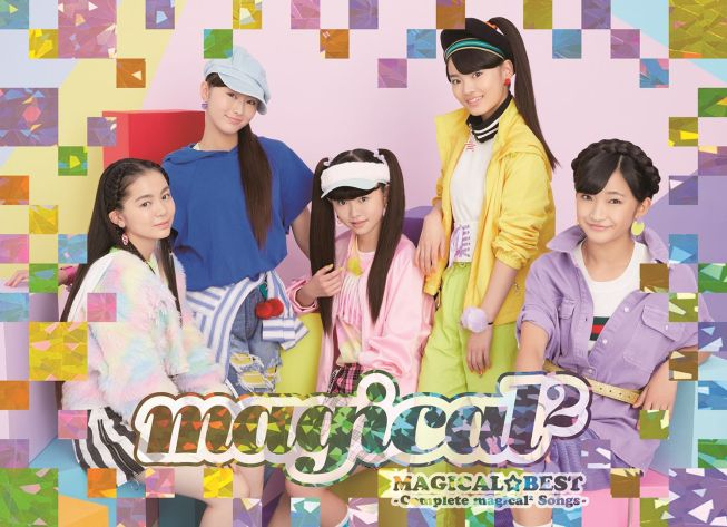 magical2 MAGICAL☆BEST -Complete magical2 Songs- (初回限定盤 CD+DVD) (ライブ盤)