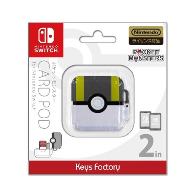Nintendo Switch ポケットモンスター カードポッド for Nintendo Switch ハイパーボール