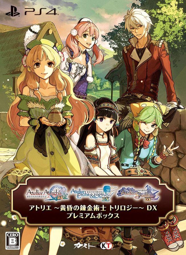 PS4 アトリエ 〜黄昏の錬金術士トリロジー〜 DX プレミアムボックス PS4版