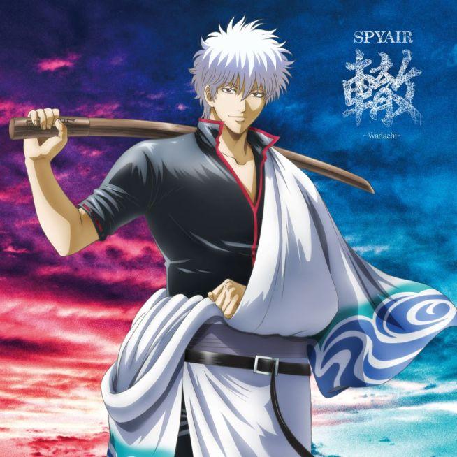 SPYAIR 轍〜Wadachi〜 (期間生産限定盤A CD+DVD)