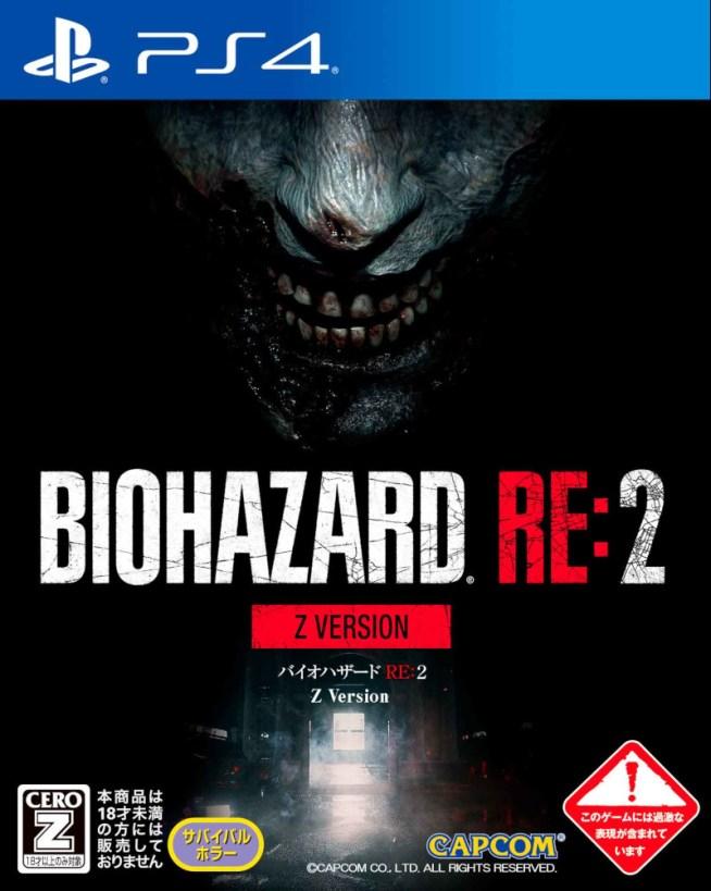 【予約】BIOHAZARD RE:2 Z Version