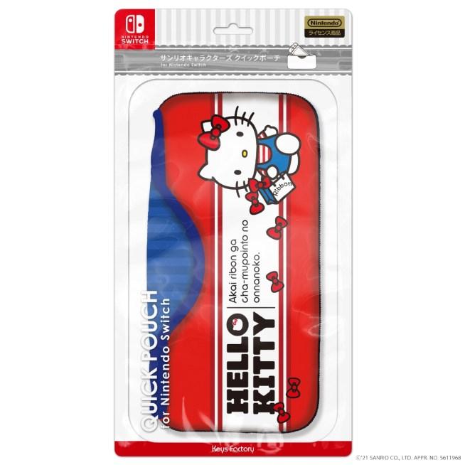 Nintendo Switch サンリオキャラクターズ クイックポーチfor Nintendo Switch ハローキティ