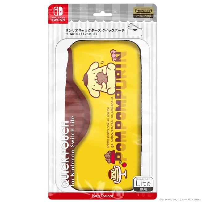 Nintendo Switch Lite サンリオキャラクターズ クイックポーチfor Nintendo Switch Lite ポムポムプリン
