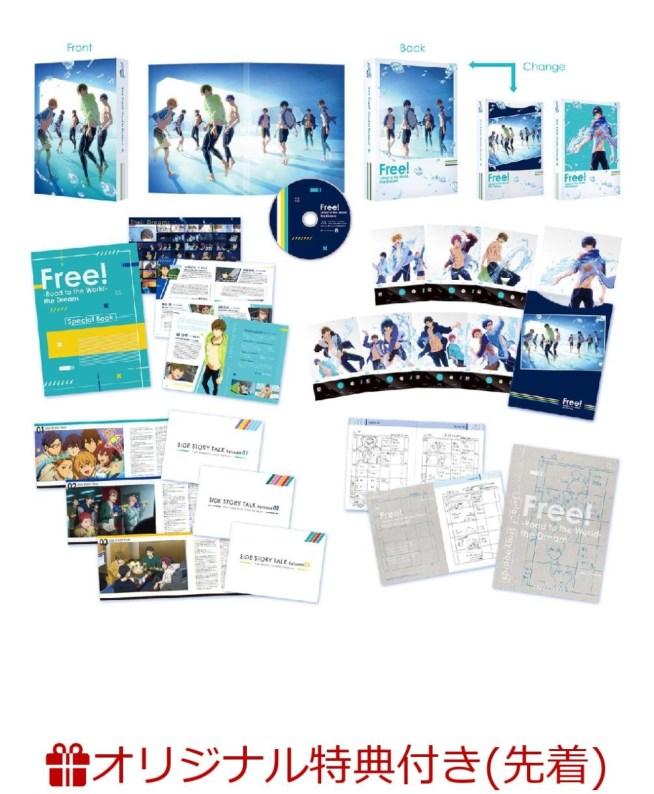 7,106円 【楽天ブックス限定先着特典】Free! - Road to the World 夢 -(ICカードステッカー)