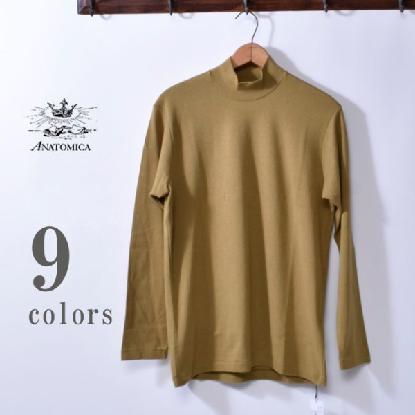 cott: All regular store Made in Japan Mika Anato MOCK NECK ...