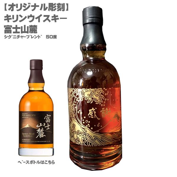 DON online shop Rakuten Ichiba shop: 長頸鹿威士忌富士山麓shigunichaburendo 50度 | 日本樂天市場