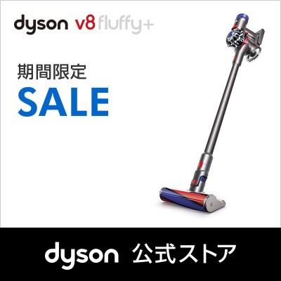 12日7:59amまで【クーポン利用で2,000円OFF】【期間限定】ダイソン Dyson V8 Fluffy+ サイクロン式 コードレス掃除機 SV10FFCOM2 アイアン 2017年モデル