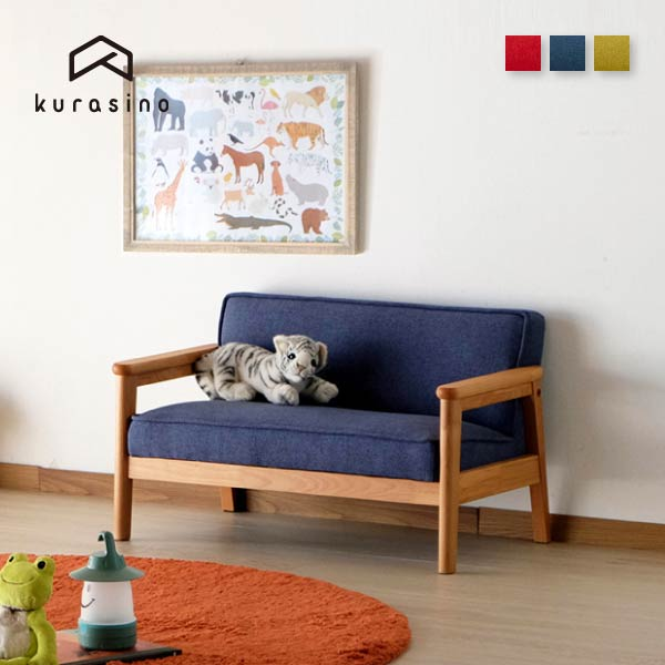 Mini Sofa Review Home Decor