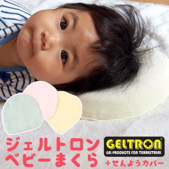 Compare S On Neck Pillow Baby Online Ping Low
