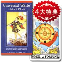「タロットカード☆ユニバーサル・ウェイト・タロット☆UNIVERSAL WAITE TAROT〜鮮やかな色彩で描かれたライダー版タロ…」を楽天で購入