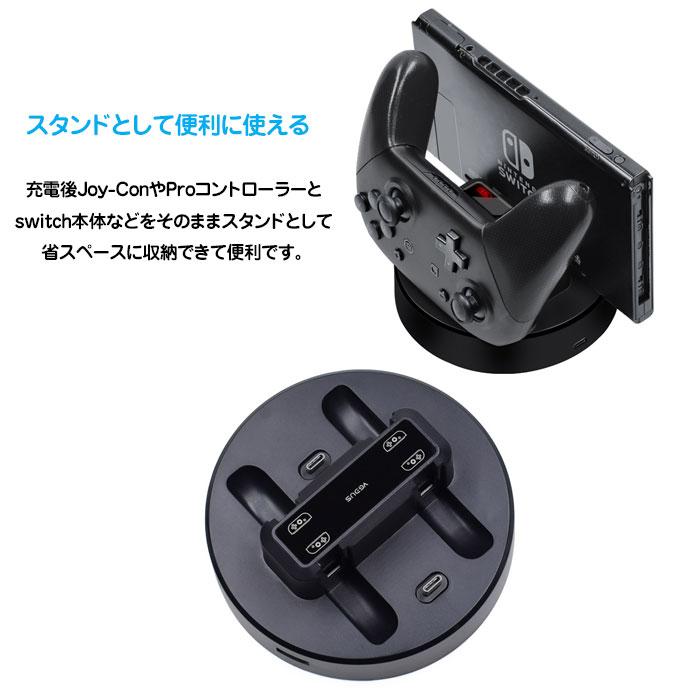 それか思い切って「nintendo switch proコントローラー」(税抜6980円、税込7538円)を買ってしまうか。 あるいは、携帯プレイをメインにするか。 本体の. Joy Con4台同時充電 Proコントローラーや本体も充電できる充電スタンド Nintendo Switch用 大幅にプライスダウン 充電スタンド Switch本体 Joy Con Proコントローラー Fam Gns 628 充電 Usbポート 2 定形外郵便 本体充電しながら テーブルモードでプレイ可能