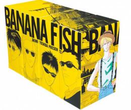 【在庫あり/即出荷可】【新品】BANANA FISH バナナフィッシュ 復刻版全巻BOX(vol.1-4) 全巻セット