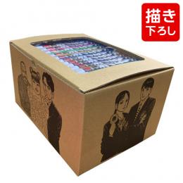 【入荷予約】【新品】ドラゴン桜2 (1-17巻 全巻) + 三田紀房先生描き下ろし収納BOX 全巻セット 【7月中旬より発送予定】
