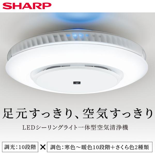 「シャープのシーリングライト一体型」の画像検索結果