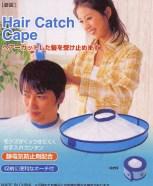 IZUMIヘアーキャッチケープICC-40IZUMIヘアーキャッチケープ/30点入り(代引き不可)