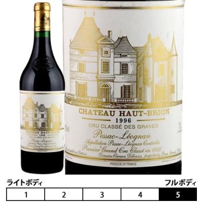 垂涎の五大シャトー!【Chateau Haut Brion】シャトー・オー・ブリオン・ルージュ【1996年】750ml