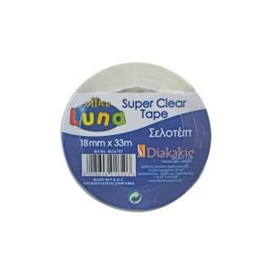 ΣΕΛΟΤΕΙΠ SUPER CLEAR 18MMx33M LUNA OFFICE