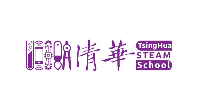 Tsinghuasteam school in Singapore