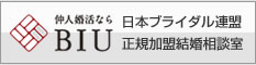 logo_BIU