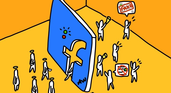 """A blue cutout of the Facebook logo. Some figures passively stand in front of the logo with haloes above their heads, while figures behind the logo have speech bubbles containing the words """"fake news"""" above their heads. Other figures behind the logo carry bullhorns."""