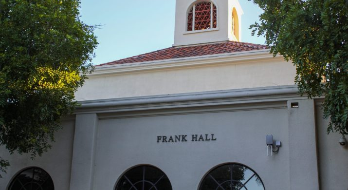 Frank Dining Hall in the daytime