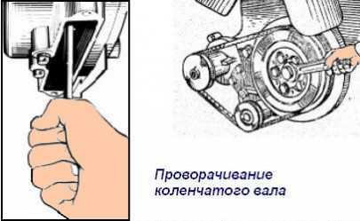 Порядок регулировки клапанов ямз 238 турбо – 238
