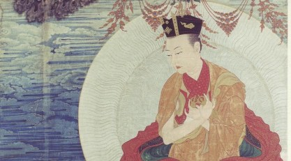 Karmapa Rangjung Dorje