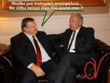 Πλήρης ευθυγράμμιση των αχυράνθρωπων της Αθήνας με τη σιωνιστική και ιμπεριαλιστική επιχειρηματολογία, για επίθεση κατά της Συρίας.