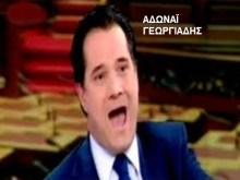 Oργισμένοι άνεργοι πολίτες κτύπησαν, αποδοκίμασαν και εξύβρισαν τον σιωνιστή υπουργό Υγείας Αδωνάϊ Γεωργιάδη!!!!!!