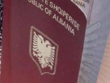 Η αλβανική κυβέρνηση ενέκρινε νόμο για την επίλυση του ζητήματος των τοπωνυμίων
