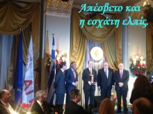 Απέσβετο και η εσχάτη ελπίς — ή οι Αλεβιζάτοι είναι Ελληνικής καταγωγής??? Άλλοι τους διεκδικούν….