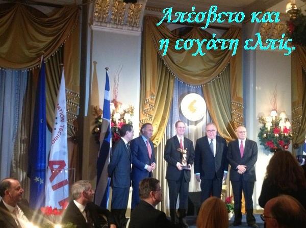 ΑΛΕΒΙΖΑΤΟΣ -ΑΡΒΑΝΙΤΟΠΟΥΛΟΣ -ΚΟΚΚΑΛΗΣ -ΔΗΜΑΣ
