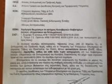Φοβερό «φάουλ» Βενιζέλου με έμμεση αναγνώριση του Κοσόβου (ΕΓΓΡΑΦΟ)