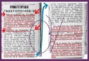 ΣΚΑΝΔΑΛΟ ΣΥΓΧΩΝΕΥΣΗΣ ΤΡΑΠΕΖΑΣ ΤΗΣ ΑΝΑΤΟΛΗΣ ΣΤΗΝ ΕΤΕ — Διαπιστώσεις με αφορμή διπλή ανακοίνωση περικοπής μερισματαποδείξεων.