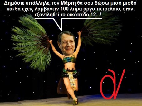ΑΝΑΣΤΑΣΙΑΔΗΣ ΦΤΕΡΟΥ -ΕΚΒΙΑΣΤΗΣ