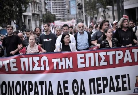 ΑΠΕΡΓΙΑ ΟΛΜΕ - ΕΞΕΤΑΣΕΙΣ -ΜΕΤΑΘΕΣΕΙΣ