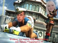 «Μπήκα μέσα στον Αρβανιτόπουλο και του λέω, θα σας γαμήσω το κέρατο» αποκαλύπτει η Τζένη Γεωργαρίου…