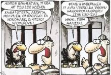 Ο Παναγιώτης Μιχαλόπουλος σούβλισε παπάδες ανήμερα ανάσταση