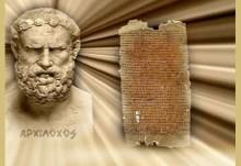 Εκπληκτική ανακάλυψη: Καθίστανται αναγνώσιμα 400.000 κομμάτια παπύρων γραμμένα από τους αρχαίους Έλληνες!!!
