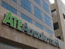 Ο Σάλας (ΠΕΙΡΑΙΩΣ) πούλησε την ΑΤΕ Ασφαλιστική με 90.1 εκ ….όσα αγόρασε όλη την Αγροτική τράπεζα!!!