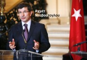 """Αχμέτ Νταβούτογλου:  """"Δεν υπάρχει έγκυρη συνθήκη για το που ανήκουν τα νησιά του Αιγαίου!!!"""""""