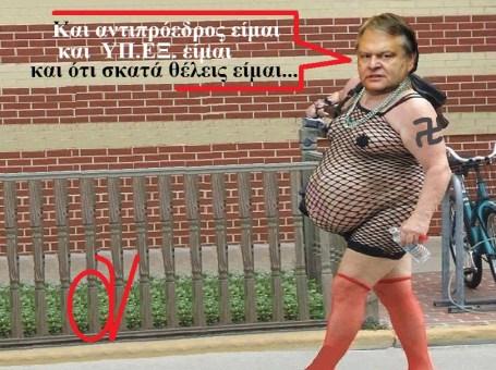 ΒΕΝΙΖΕΛΟΣ -ΑΓΟΡΑΙΟΣ ΥΠΕΞ