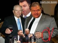 Γιατί κουκούλωσαν το ΤΤ και την Proton στην Eurobank;;; Τώρα ξέρεις…